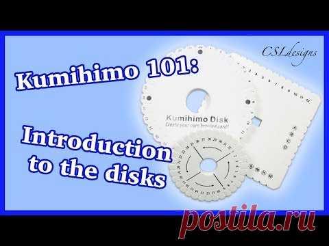 Kumihimo 101: Introduction to the disks