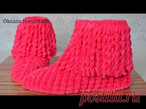 домашние сапожки из плюшевой пряжи Home Slippers Boots красота