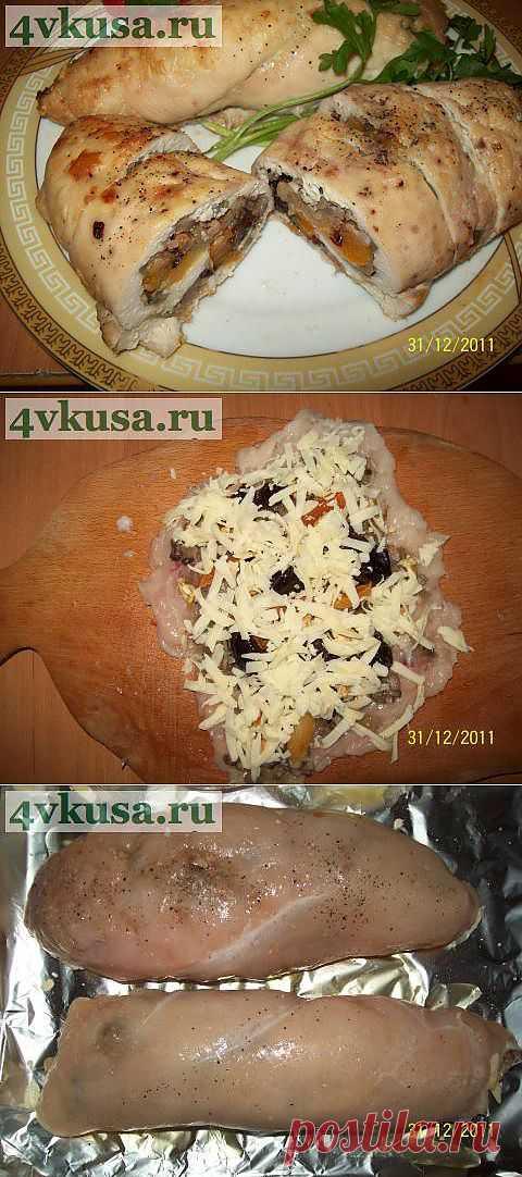 Рулетики из куриной грудки   4vkusa.ru
