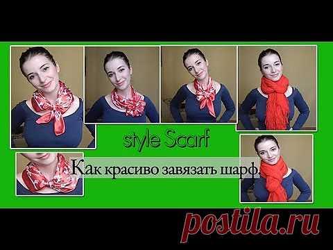 Как красиво завязать шарф, платок 2014 (НОВЫЕ 5 способов)