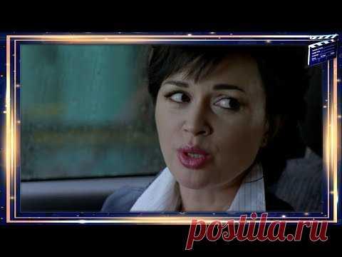 фильм должны все посмотреть неидеальная женщина русские