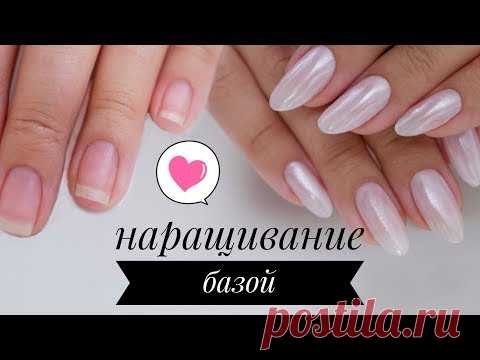 HOW QUICKLY TO EXTEND NAILS THE GEL-LAKOM \/ REVIEW OF 8 BASES AND TOPS OF LIANAIL