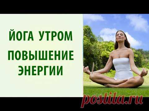 Exercise for energy increase