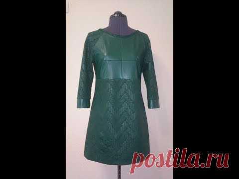 Платье с кожаной вставкой и перенос нагрудной вытачки !