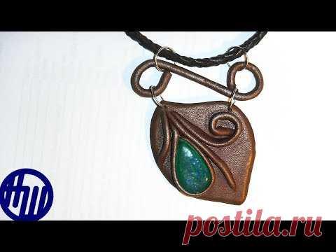 Кулон из кожи и проволоки. (Часть 3)  Leather pendant.