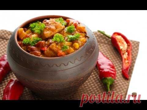 Чанахи рецепт с мясом и фасолью - YouTube