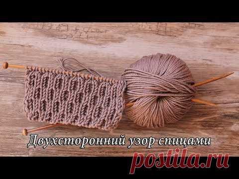 La cinta bilateral por los rayos, el vídeo | Double-sided knitting pattern