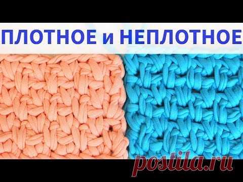 плотное и неплотное тканевое переплетение вязание крючком Youtube