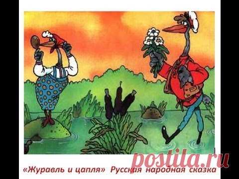 Журавль и цапля   Мультфильм