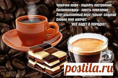 Необычное применение использованного кофе | ПолонСил.ру - социальная сеть здоровья