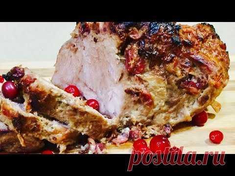Самое вкусное запеченное мясо с брусникой. Спешите попробовать это блюдо, оно не забываемое!