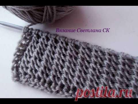 La cinta por los rayos bilateral para la bufanda