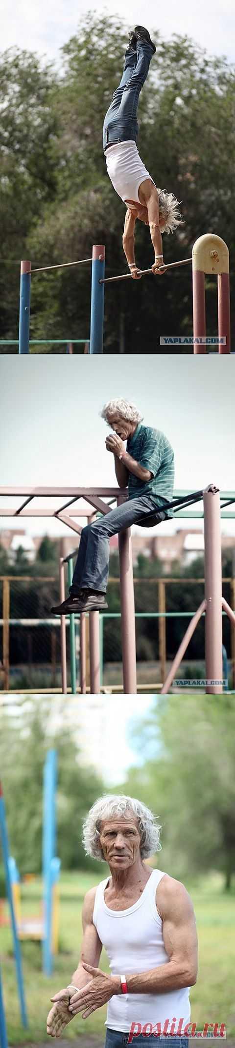 (+1) тема - Трудно представить, мужчине 73 года (ФОТО) | САМЫЙ СОК!