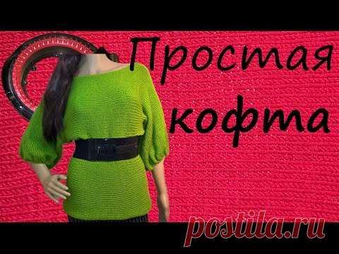 вязание кофты на вязальной машине Addi Express Kingsize Sweater