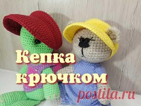 кепка крючком Crochet Cap вязаные игрушки постила