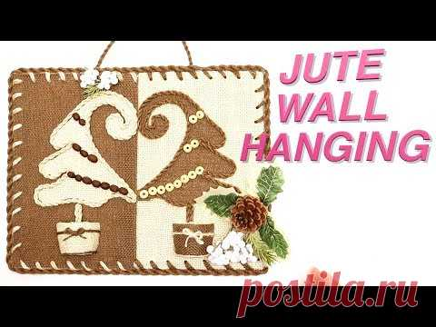 Handicraft Jute Wall Hanging for Christmas Decorations Art and Craft Ideas Handcraft