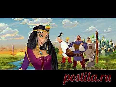Три Богатыря и Шамаханская Царица (мультфильм) - YouTube