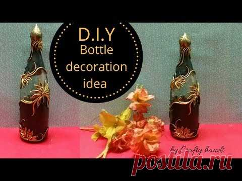 DIY bottle art / Antique floral pattern on bottle for beginners by Crafty hands - YouTube