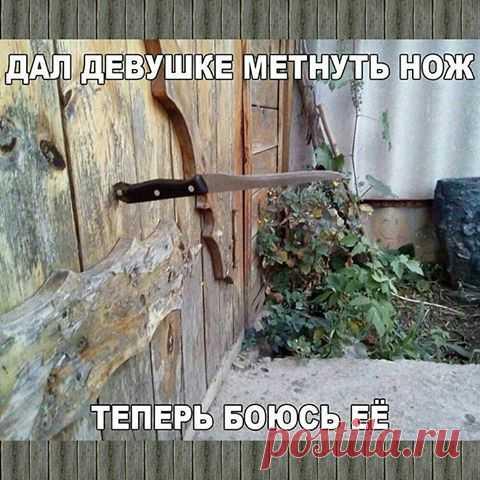 https://img12.postila.ru/resize?w=480&src=%2Fdata%2F17%2F1d%2Fb4%2F8c%2F171db48cc480eba0897d5d54e75bc65aa3e61e652a91b2e0340cbea25abe38a3.jpg