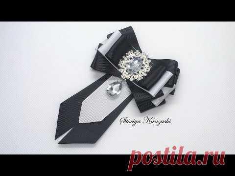 Галстук-брошь Канзаши / Черно-белый галстук / Для школы - YouTube