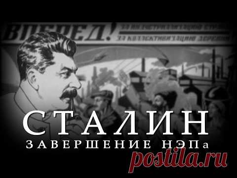 stalin economic policy terror in ussr Watch video joseph stalin ruled the soviet union for more than two decades, instituting a reign of terror while modernizing russia and helping to defeat nazism synopsis born on december 18, 1879, in gori, georgia, joseph stalin rose to power as general secretary of the communist party, becoming a soviet dictator upon vladimir.