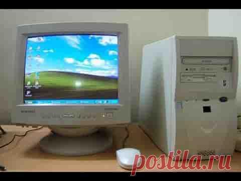 Программы для слабого компьютера: антивирус, браузер, аудио-, видеопроигрыватель | Soveti o tom kak vse prosto sdelat