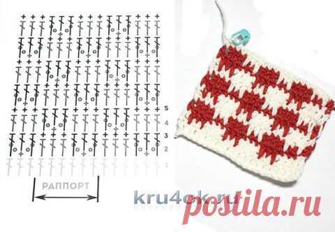 Узор крючком для кардигана в стиле Шанель (узор гусиные лапки)
