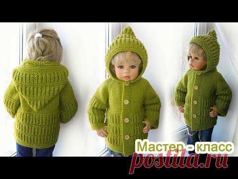 Детская кофта спицами Росток Реглан мастер-класс/children's sweater - YouTube
