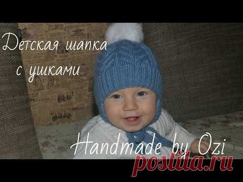 вязаная спицами детская шапка с ушками для внучек лерочки и катюши