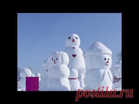 2018 снеговиков слепили в парке китайского Харбина в честь Нового года #Видео