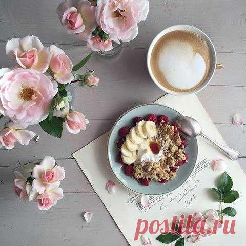 Доброе утро! Пусть день будет плодотворным!