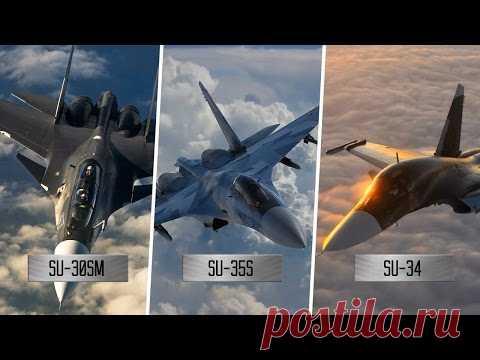 Воздушно-космические силы ВКС на страже воздушного пространства РФ: как работает система . Чёрт побери