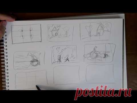 Основы рисунка. Часть 20 - придумываем иллюстрацию, делаем эскиз