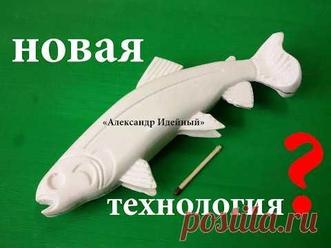 Como hacer los objetos de fabricación casera para la pesca