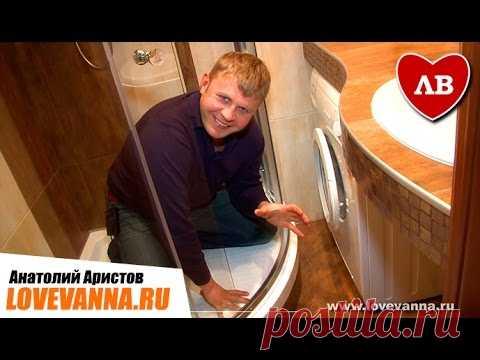 Ремонт ванной и туалетной комнаты/Ванная мечты обзор Просвещения 7 Видео отзыв #9