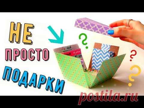 DIY из бумаги ИДЕИ ПОДАРКОВ блокнот из тетрадей с нуля, наклейки без двухстороннего скотча из бумаги