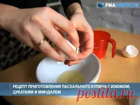 Лучшие куличи - 23 рецепта!.