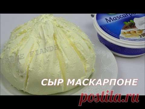 El queso maskarpone. Maskarpone en las condiciones de casa