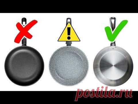 4 Типа Токсичной Посуды и 4 Безопасные Альтернативы Для Нее