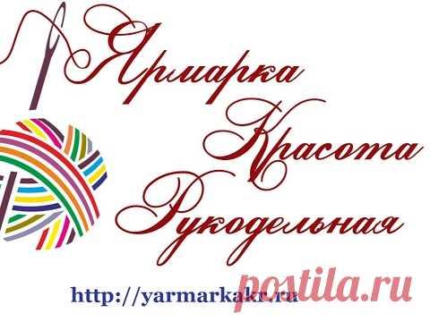 La conferencia \\\'la Belleza de Rukodelnaya\\\' — Krasota Rukodelnaya ...