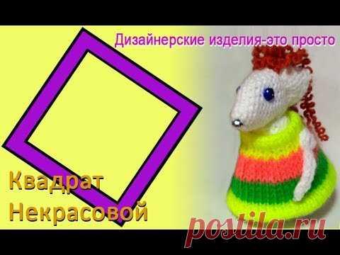 """Announcement of knitting MK """"Мышиная возня"""""""