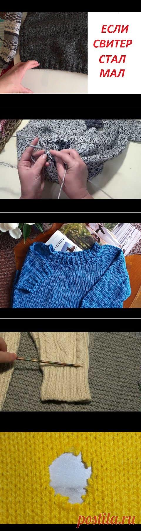 как удлинить вязаный свитер уроки вязания спицами Youtube