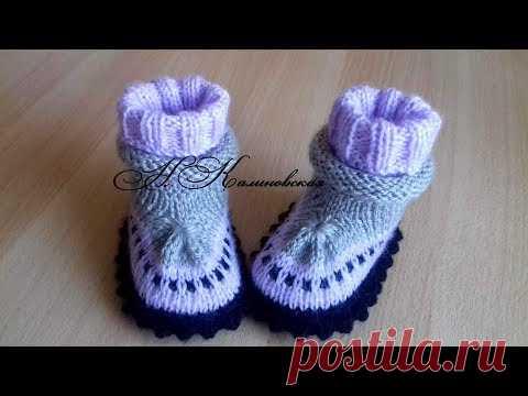 вяжем необычные пинеточки вязание носков постила