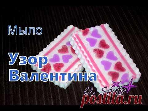 Мыло своими руками с сердечками