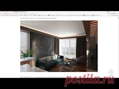 Планировка и дизайн квартиры Дом на Беговой 70 метров проект