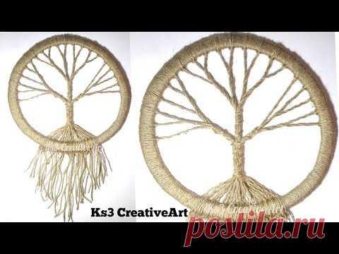 DIY Vintage tree Dream Catcher| room decoration ideas | Jute Craft | easy craft