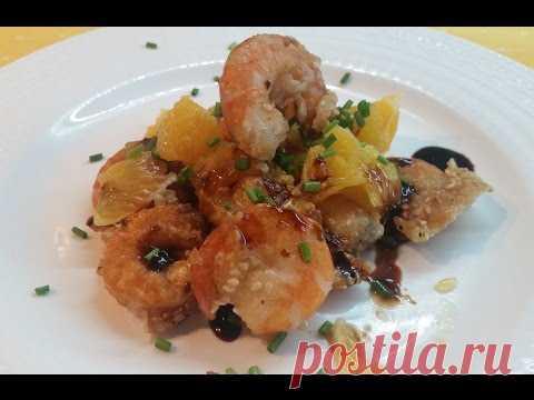 """How tasty to make shrimps Very tasty """"МЕДОВЫЙ МЕСЯЦ"""" salad; shrimps in batter with orange"""
