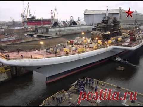 русские авианосцы  часть 2 - YouTube