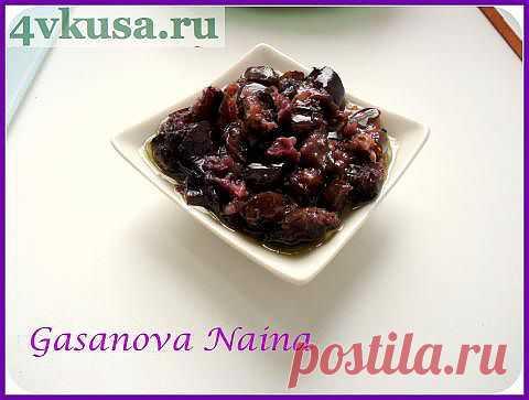 Закуска из баклажанов...))) | 4vkusa.ru
