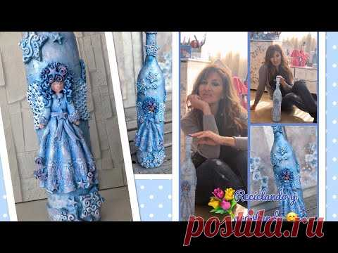 RECICLANDO UNA BOTELLA- 🌟🌟. ESPECTACULAR🌟🌟 - YouTube